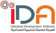 الهيئة العامة للتنمية الصناعية