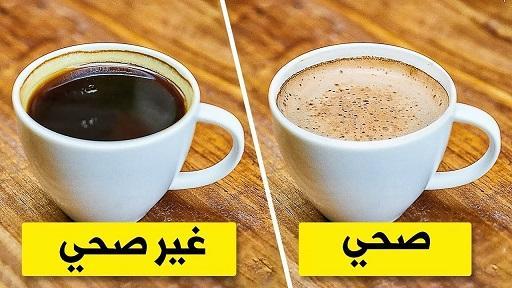 مميزات القهوة وعلاقتها بالتخسيس وتحذير من النسكافية
