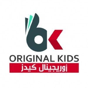 Original Kids