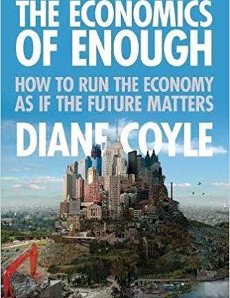 ملخص كتاب إقتصاد الكفاية