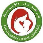 مستشفي دار الأمومة