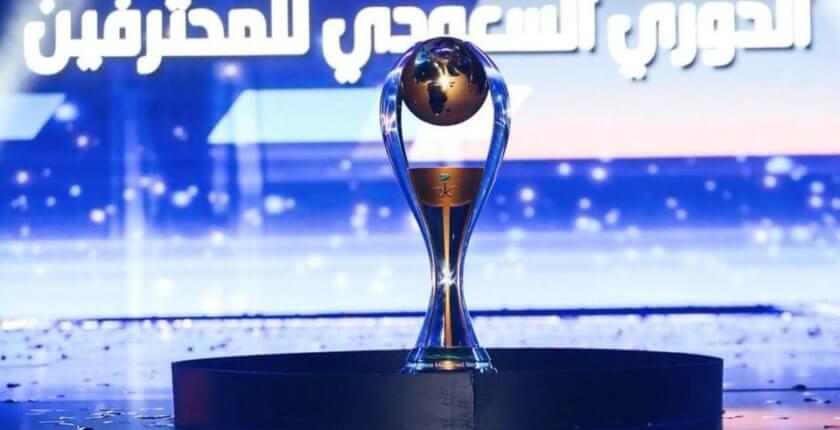 مشاهدة مباراة النصر والاتحاد في الدوري السعودي مباشر بدون تقطيع