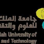 جامعة الملك عبدالله للعلوم والتقنية