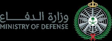 وزارة الدفاع وظائف عسكريه ١٤٤٠