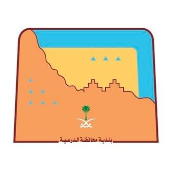 بلدية محافظة الدرعية