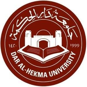 جامعة دار الحكمه الأهلية
