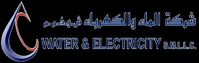 شركة الماء والكهرباء السعودية