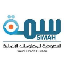 السعودية للمعلومات الإئتمانية