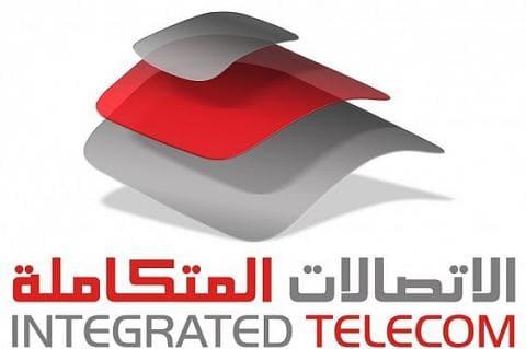 شركة الاتصالات المتكاملة