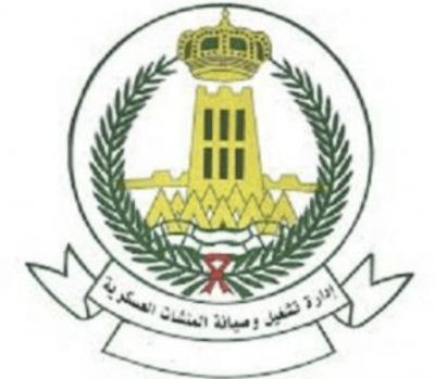 القوات المسلحة السعودية
