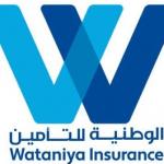 الوطنية للتأمين