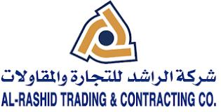 شركة الراشد للتجارة والمقاولات