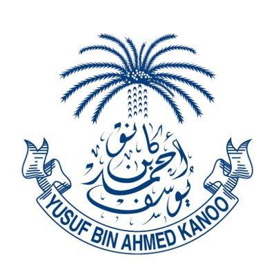 مجموعة يوسف بن أحمد كانو