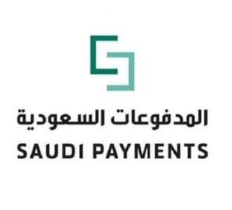 المدفوعات السعودية