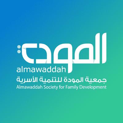 جمعية مودة للتنمية الأسرية