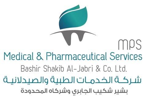 شركة الخدمات الطبية والصيدلانية