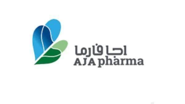 أجا للصناعات الدوائية