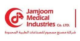 مصنع جمجوم للصناعات الطبية
