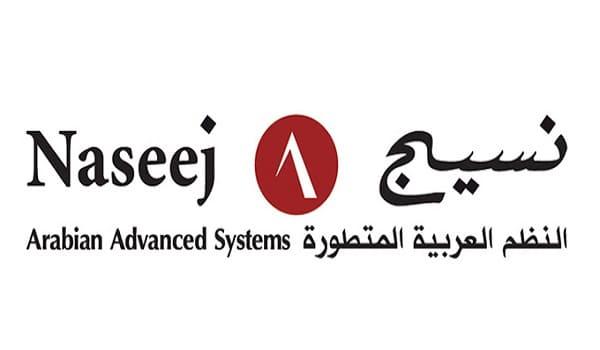 شركة النظم العربية المتطورة - نسيج