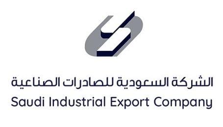 السعودية للصادرات الصناعية