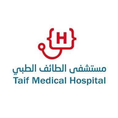 مستشفى الطائف