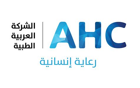 الشركة العربية الطبية - رعاية إنسانية