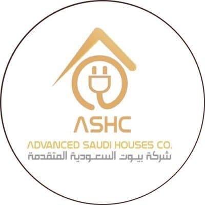 شركة بيوت السعودية المتقدمة للتجارة