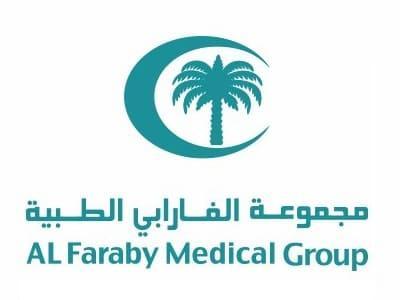 مجموعة الفارابي الطبية
