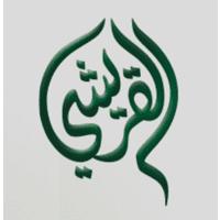 شركة علي زيد القريشي وإخوانه
