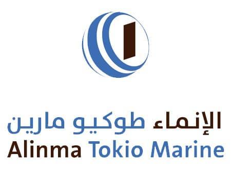 شركة الإنماء طوكيو مارين
