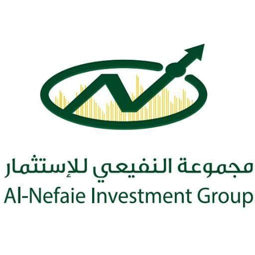مجموعة النفيعي للإستثمار