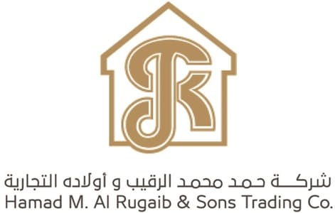 شركة حمد محمد الرقيب وأولاده التجارية