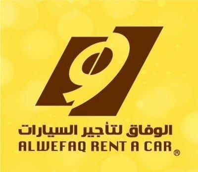 شركة الوفاق لتأجير السيارات