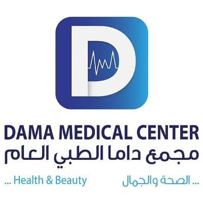 مجمع داما الطبي العام