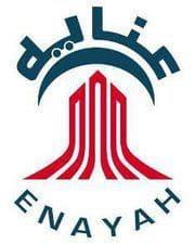 الشركة العربية لتصنيع المنتجات الطبية - عناية