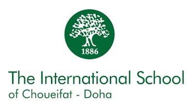 مدرسة الشويفات الدولية