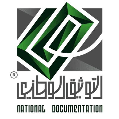 معهد التوثيق الوطني للتدريب