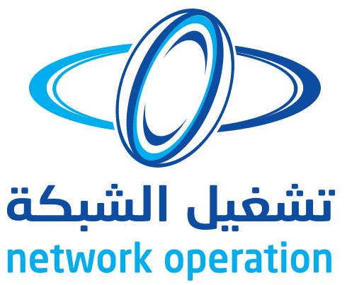 شركة تشغيل الشبكة للإتصالات وتقنية المعلومات
