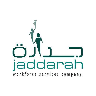 جدارة للخدمات العمالية