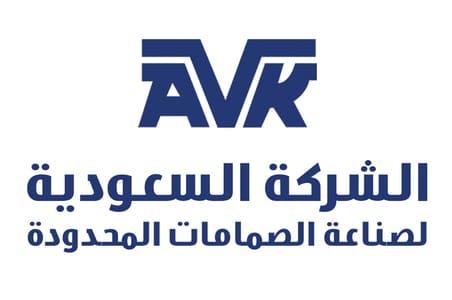 الشركة السعودية لصناعة الصمامات المحدودة