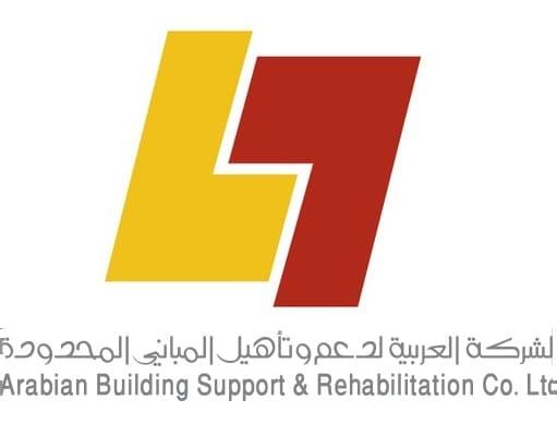 الشركة العربية لدعم وتأهيل المباني المحدودة أبصار