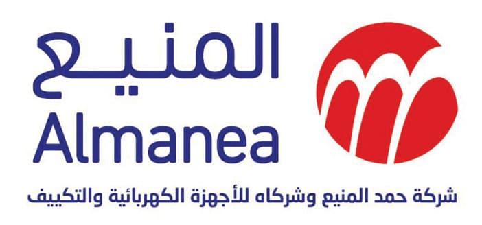 شركة حمد عبدالله المنيع للتجارة بالرياض