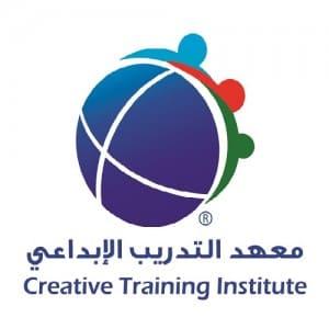 معهد التدريب الابداعي