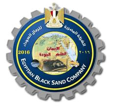 شركة الرمال السوداء