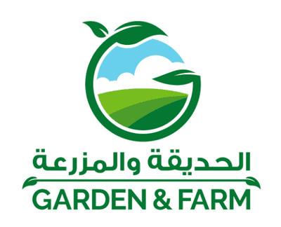 مؤسسة الحديقة والمزرعة