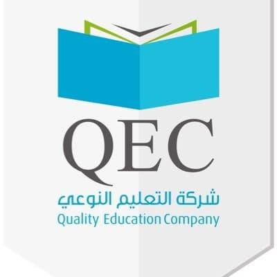 شركة التعليم النوعي