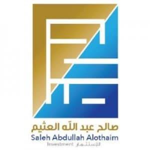 مجموعة صالح عبدالله العثيم القابضة