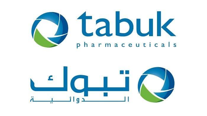 شركة تبوك للصناعات الدوائية