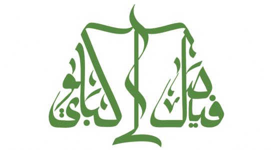مكتب فيصل سليمان البلوي للمحاماة