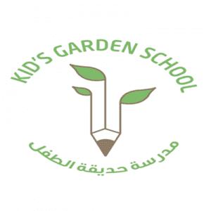 مدرسة حديقة الطفل